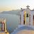 santorini · hermosa · anochecer · pueblo · isla - foto stock © elxeneize
