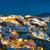 falu · éjszaka · Santorini · fények · este · sziget - stock fotó © elxeneize