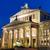 színház · Berlin · éjszaka · kék · utazás · lépcsősor - stock fotó © elxeneize