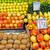 elma · pazar · elma · kırmızı - stok fotoğraf © elxeneize