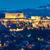 romano · fórum · colina · cidade · luz · viajar - foto stock © elxeneize
