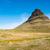 belo · vulcão · paisagem · Islândia · primavera - foto stock © elxeneize