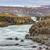 cascade · belle · paysage · Islande · Rainbow · attraction · touristique - photo stock © elxeneize