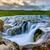waterfall at the skoga iceland stock photo © elxeneize