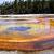 piscina · colorido · parque · EUA · água · laranja - foto stock © emattil