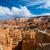 каньон · рок · парка · Юта · США - Сток-фото © emattil