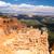 огромный · пейзаж · каньон · парка · лет · пустыне - Сток-фото © emattil