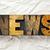 ニュース · 言葉 · 古い · 印刷 · ブロック - ストックフォト © enterlinedesign