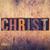 messias · houten · type · woord · geschreven - stockfoto © enterlinedesign