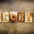 fobie · woord · geschreven · roestige · metaal - stockfoto © enterlinedesign
