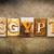 エジプト · 金属 · タイプ · 言葉 · 書かれた - ストックフォト © enterlinedesign
