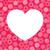 abstrato · coração · dia · dos · namorados · amor · fundo - foto stock © enterlinedesign