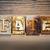 fate concept letterpress theme stock photo © enterlinedesign