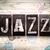 muziek · houten · woord · geschreven · vintage - stockfoto © enterlinedesign