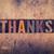 похвалу · слово · написанный · ржавые · металл - Сток-фото © enterlinedesign