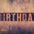 birthday concept wooden letterpress type stock photo © enterlinedesign