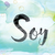 soy colorful watercolor and ink word art stock photo © enterlinedesign