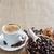 コーヒー豆 · カップ · 布 · 愛 · 中心 - ストックフォト © epitavi