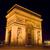 известный · Триумфальная · арка · Париж · Франция · лет · 2016 - Сток-фото © erickn