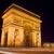 Триумфальная · арка · Париж · арки · триумф · закат · Франция - Сток-фото © erickn