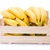 バナナ · フルーツ · 背景 · 市場 · 黄色 · 食料品 - ストックフォト © erierika