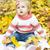 cute · baby · pierwszy · jesienią · dzieci - zdjęcia stock © es75