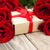 red roses and gift box stock photo © es75