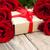 belo · rosas · caixa · de · presente · corações · romântico · dom - foto stock © es75