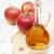 mela · sidro · aceto · fresche · legno · foglia - foto d'archivio © es75