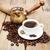 кофе · банка · чашку · кофе · белый · блюд · мелкий - Сток-фото © es75