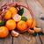 oranges · orange · couleur · sweet · fruits · tropicales - photo stock © es75