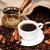 Кубок · кофе · корицей · анис · продовольствие - Сток-фото © es75