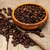 öreg · zsákvászon · kávé · háttér · klasszikus · antik - stock fotó © es75
