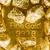金 · 3次元の図 · ルックス · 多くの · バー · 金属 - ストックフォト © evgenybashta