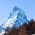 górskich · przewodnik · ilustracja · wygaśnięcia · spaceru · mężczyzna - zdjęcia stock © ewastudio