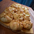 tortas · delicioso · vegetal · verde · ervilhas · cogumelo - foto stock © fanfo
