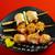 japans · groenten · achtergrond · restaurant · presentatie · asia - stockfoto © fanfo