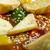 ürü · zöldség · kínai · konyha · olaj · vacsora - stock fotó © fanfo