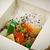 japán · rizs · tészta · disznóhús · zöldség · zöld - stock fotó © fanfo