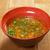 kom · soep · groene · diner · Rood · pasta - stockfoto © fanfo