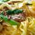 Sanghaj · tészta · stílus · sült · vegyes · zöldségek - stock fotó © fanfo