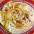 İtalyan · makarna · sığır · eti · güveç · rustik · gıda · lezzetli - stok fotoğraf © fanfo