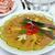 hús · díszített · tojás · sárgarépa · étel · háttér - stock fotó © fanfo