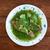 picado · rústico · comida · madeira · saúde - foto stock © fanfo