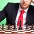 schaken · schaakstuk · geïsoleerd · witte · strategisch · gedrag - stockfoto © feedough