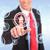 business man push shopping button stock photo © feedough