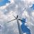 表示 · 風力タービン · 技術 · エネルギー · 将来 - ストックフォト © fesus