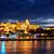 ブダペスト · 夕暮れ · ハンガリー語 · 議会 · 建物 · 橋 - ストックフォト © fesus