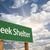 segurança · à · frente · verde · placa · sinalizadora · dramático · céu - foto stock © feverpitch