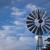 風車 · 青空 · コピースペース · 再生可能エネルギー · 空 · 青 - ストックフォト © feverpitch